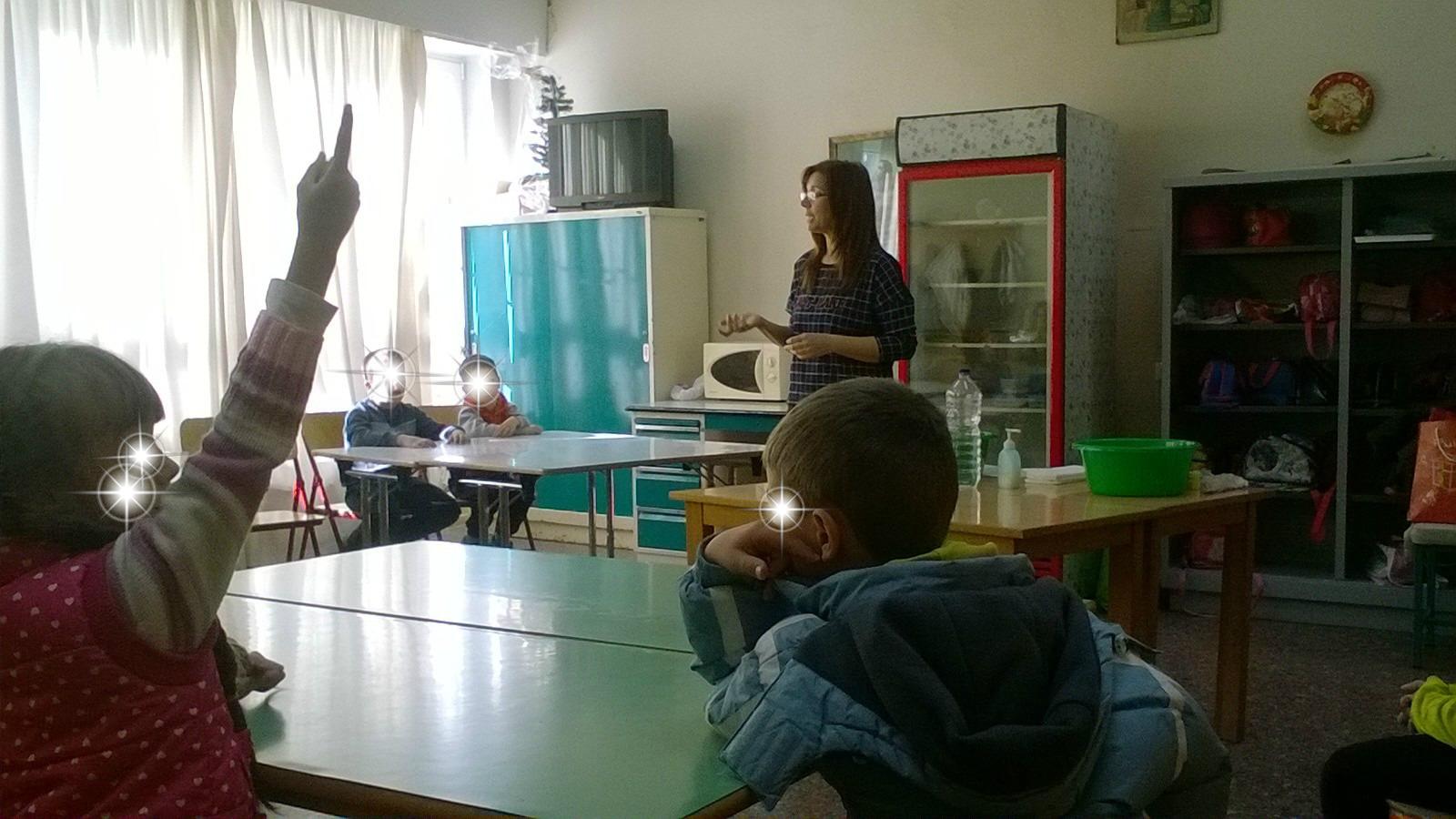 Προγράμματα Αγωγής Υγείας σε σχολεία Α/θμιας Εκπαίδευσης