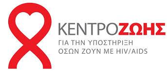 kentro-zois-logo